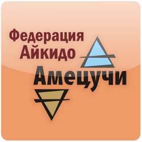 Лого Амецучи